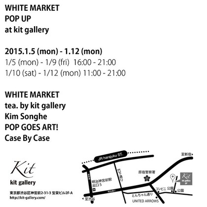 WHITE MARKET POP-UP